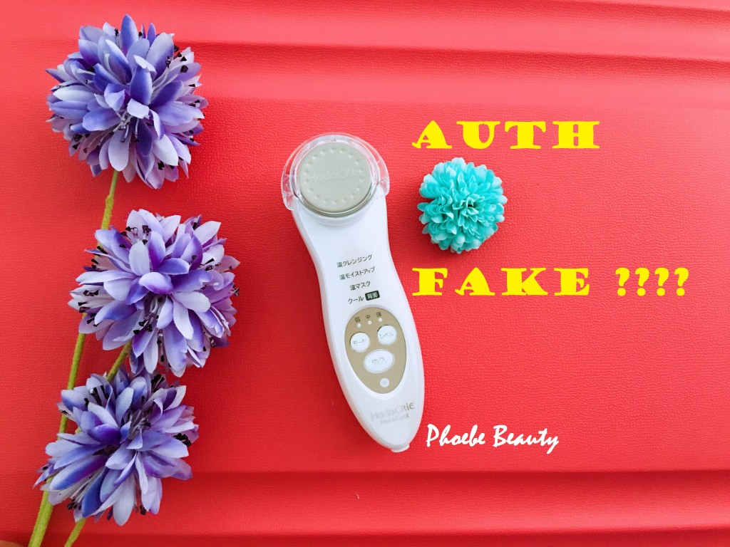 Phân Biệt Hada N4000 Auth - Fake